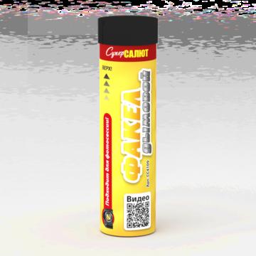 Факел дымовой (желтый)