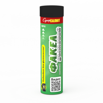 Факел зеленый
